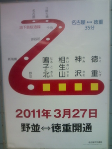 CA3D2011.JPG
