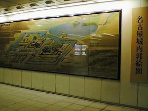 名古屋城内郭絵図1.jpg