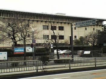 名古屋市博物館.jpg