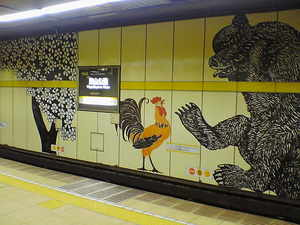壁画4.jpg